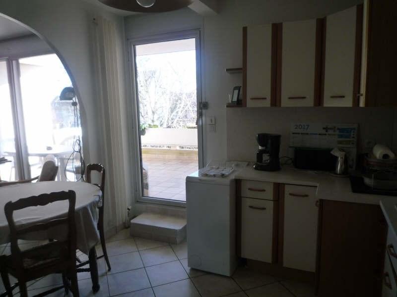 Sale apartment Moulins 120900€ - Picture 5