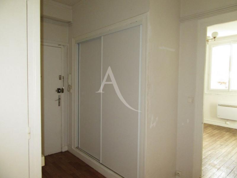 Vente appartement Perigueux 71500€ - Photo 6