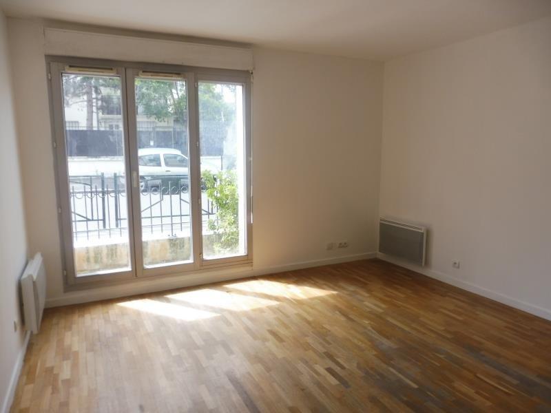 Vente appartement Le raincy 119000€ - Photo 5