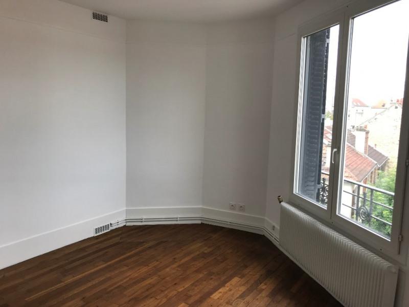 Vente appartement Maisons laffitte 225000€ - Photo 4
