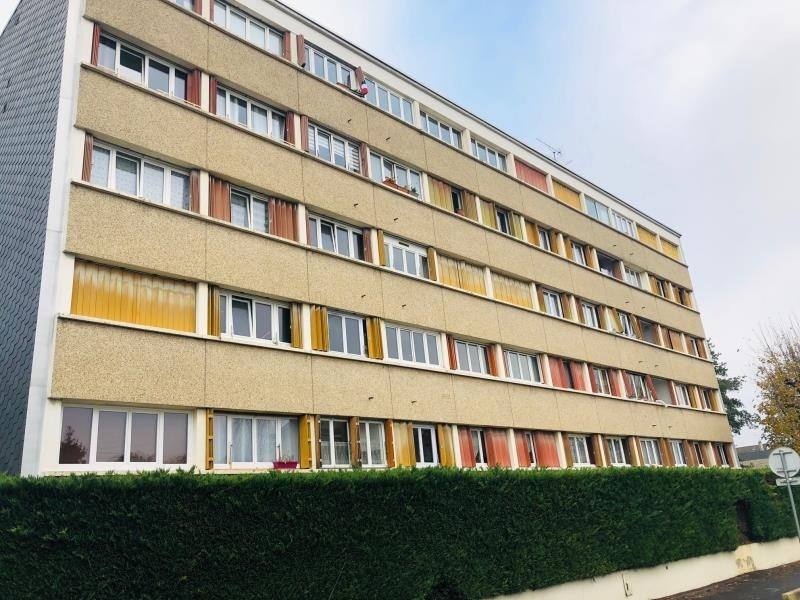 Vente appartement Neuilly sur marne 159000€ - Photo 1