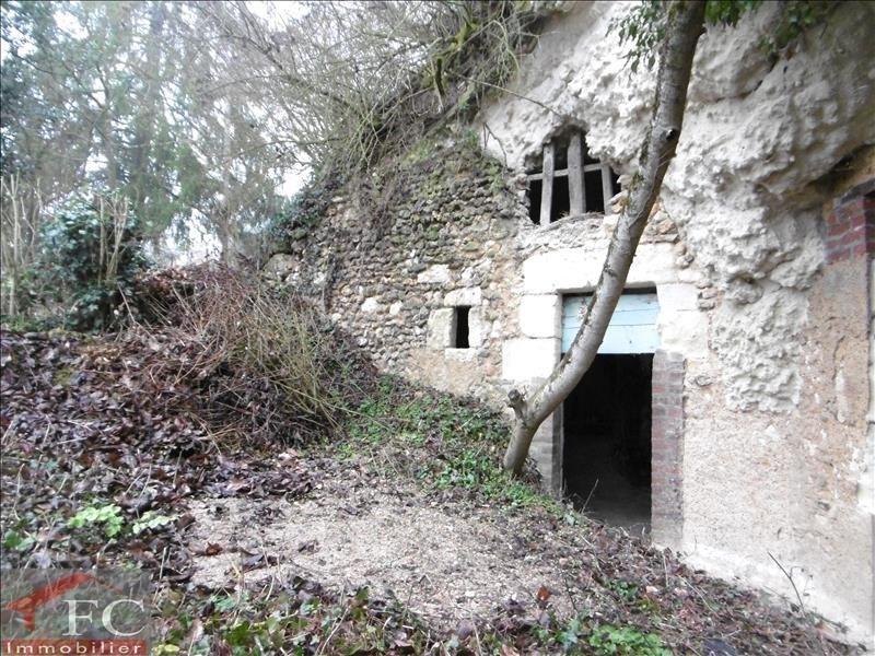 Vente maison / villa Montoire sur le loir 4300€ - Photo 1