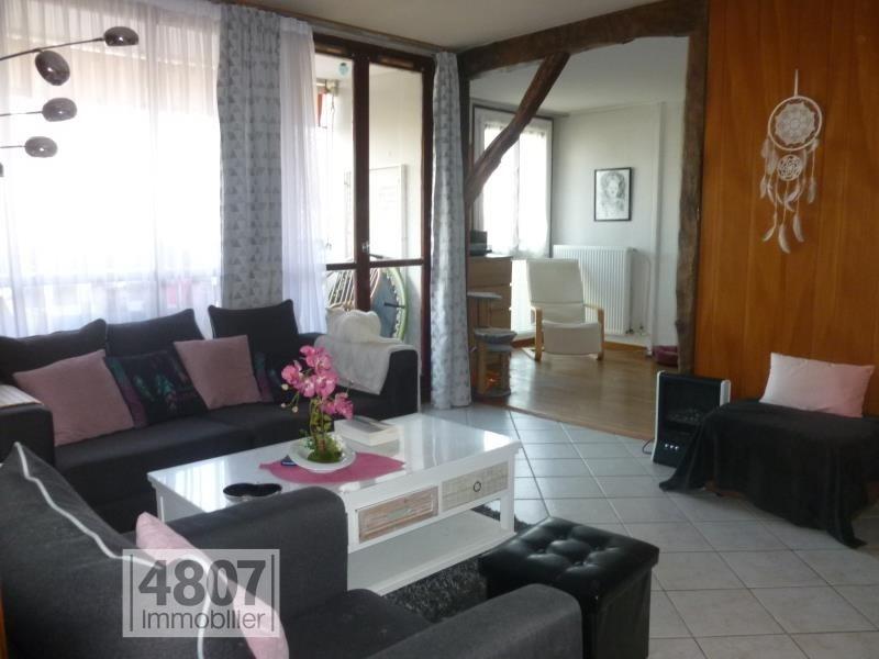 Vente appartement Annemasse 185000€ - Photo 1