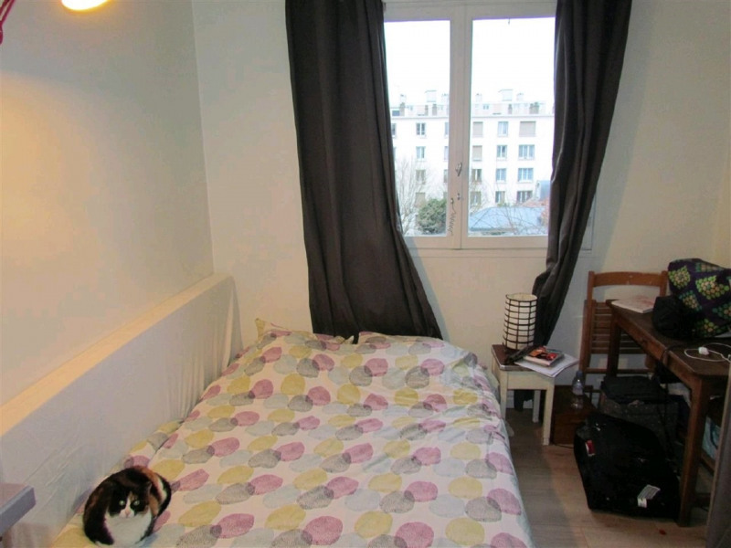 Sale apartment Champigny sur marne 199000€ - Picture 13