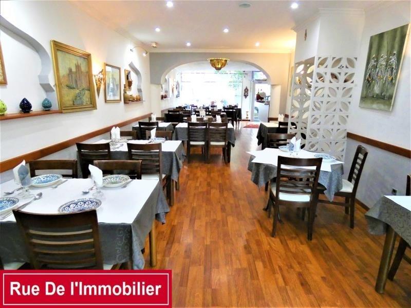 Commercial property sale shop Saverne 77000€ - Picture 1