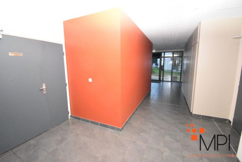 Sale empty room/storage Rennes 112000€ - Picture 3