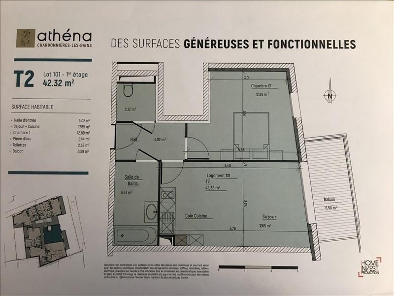 Vente de prestige appartement Charbonnières-les-bains 229900€ - Photo 4