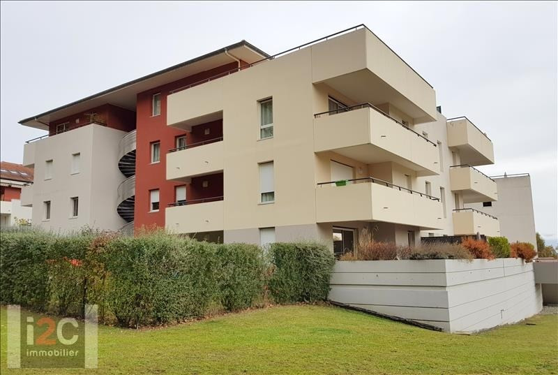 Vente appartement Prevessin-moens 575 000€ - Photo 8