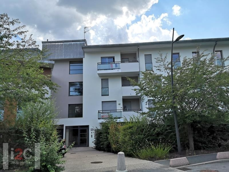 Sale apartment Prevessin-moens 480 000€ - Picture 1