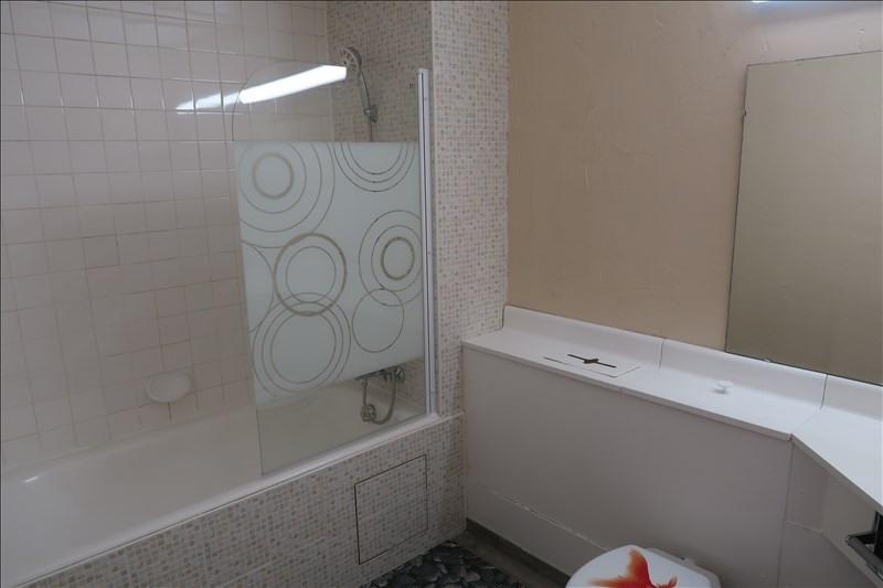 Location appartement Dardilly 460€ CC - Photo 2