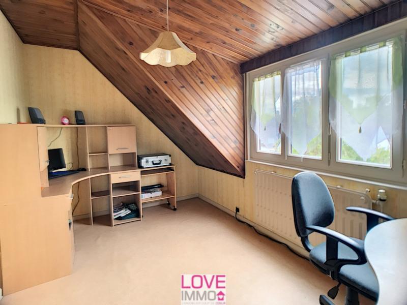 Vente maison / villa La tour du pin 174000€ - Photo 9