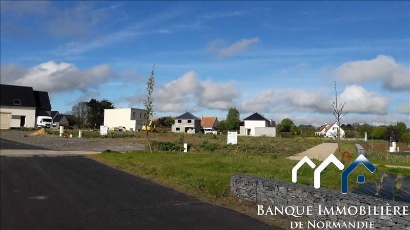 Vente maison / villa Anguerny 229 700€ - Photo 5