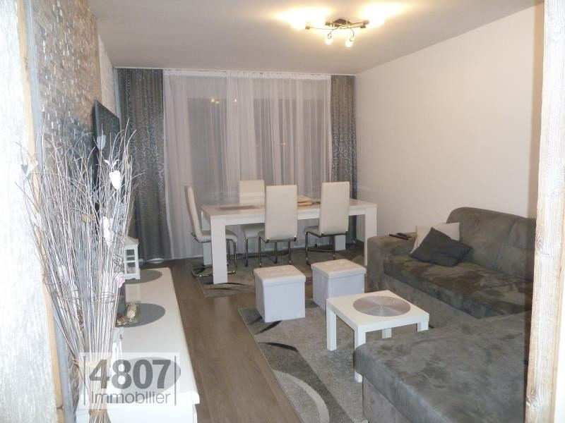 Vente appartement Saint pierre en faucigny 210000€ - Photo 1