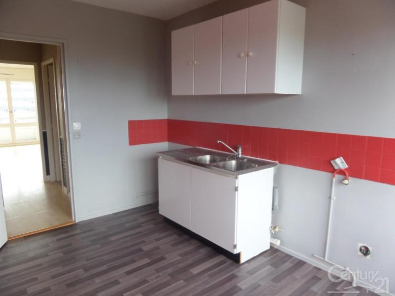 Affitto appartamento 14 725€ CC - Fotografia 4