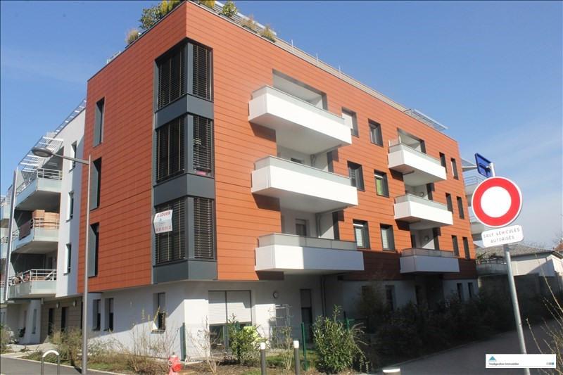 Location appartement Strasbourg 837€ CC - Photo 6