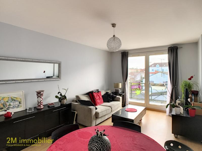 Location appartement Melun 690€ CC - Photo 5
