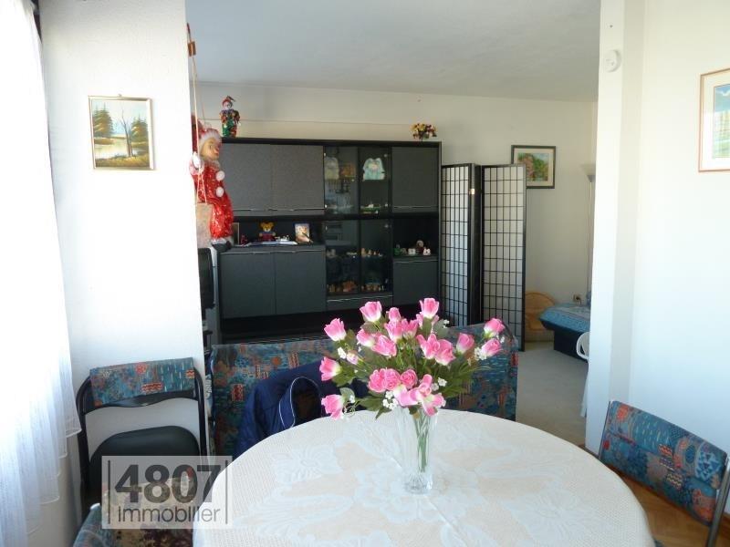 Vente appartement Saint julien en genevois 164000€ - Photo 3