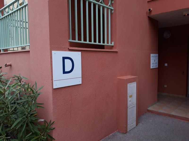 Vente appartement Les issambres 180000€ - Photo 11