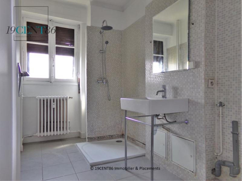 Vente appartement Lyon 8ème 198000€ - Photo 8