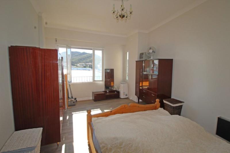 Venta  apartamento Port vendres 246100€ - Fotografía 7