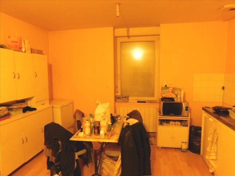 Investment property apartment Fougeres 63400€ - Picture 4