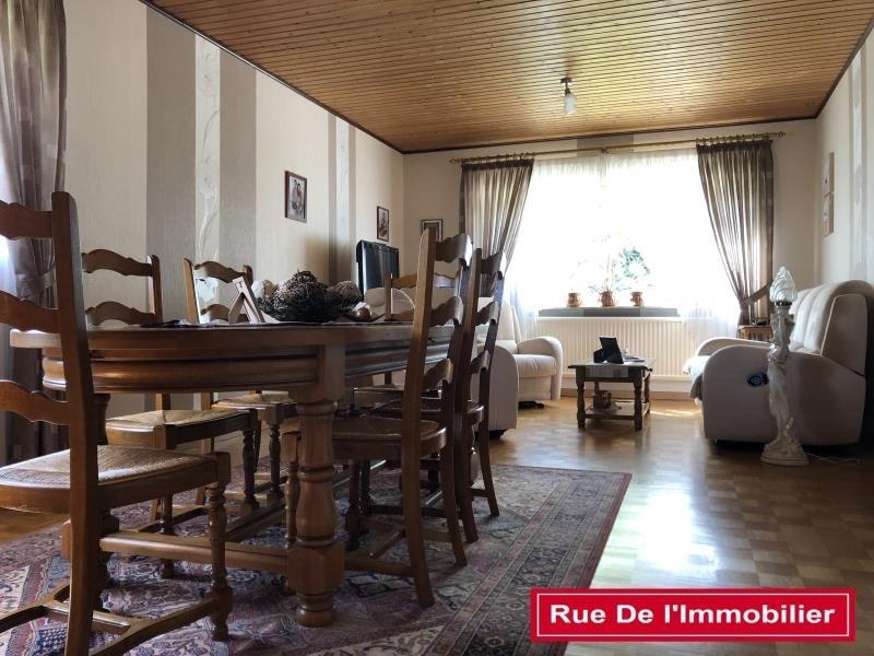 Vente maison / villa Obergailbach 211000€ - Photo 5