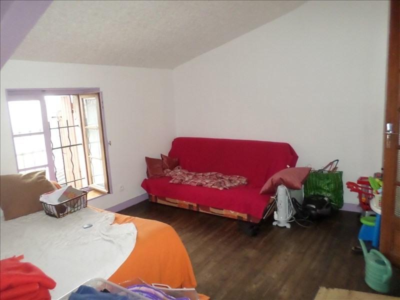 Vente maison / villa Persac 39000€ - Photo 4