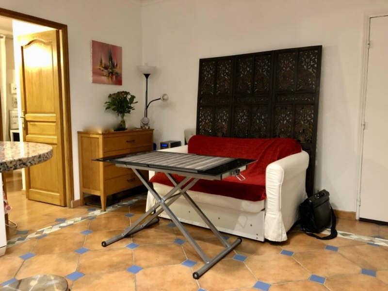 Vente appartement Le perreux sur marne 195000€ - Photo 1