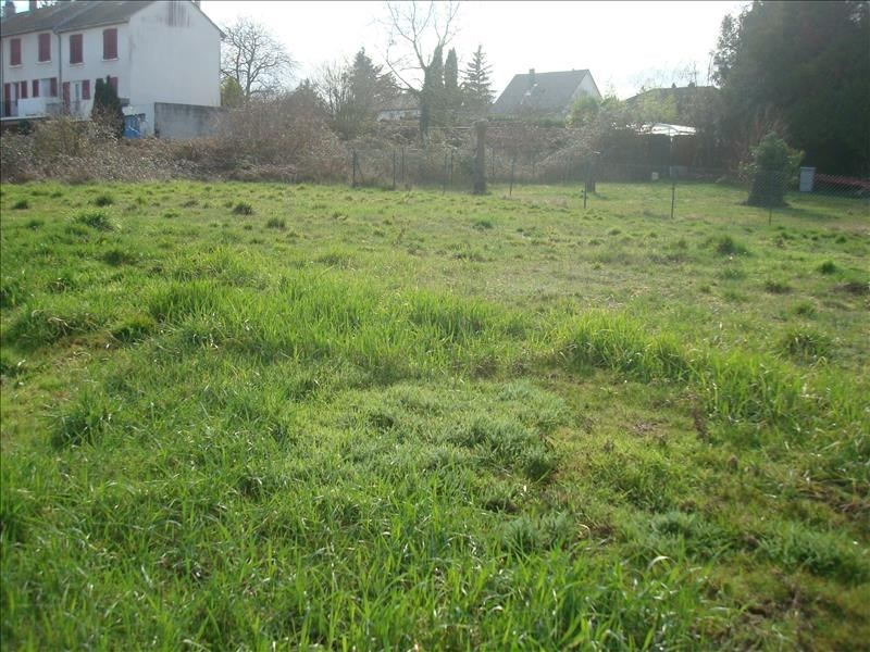 Vente terrain Nevers 55 000€ - Photo 2