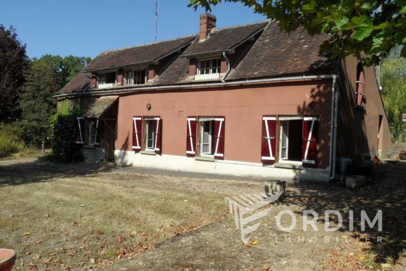 Vente maison / villa Armeau 195996€ - Photo 2