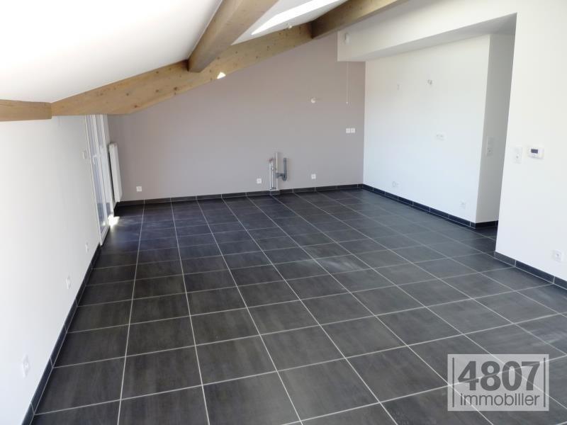 Vente de prestige appartement Bonneville 329000€ - Photo 6