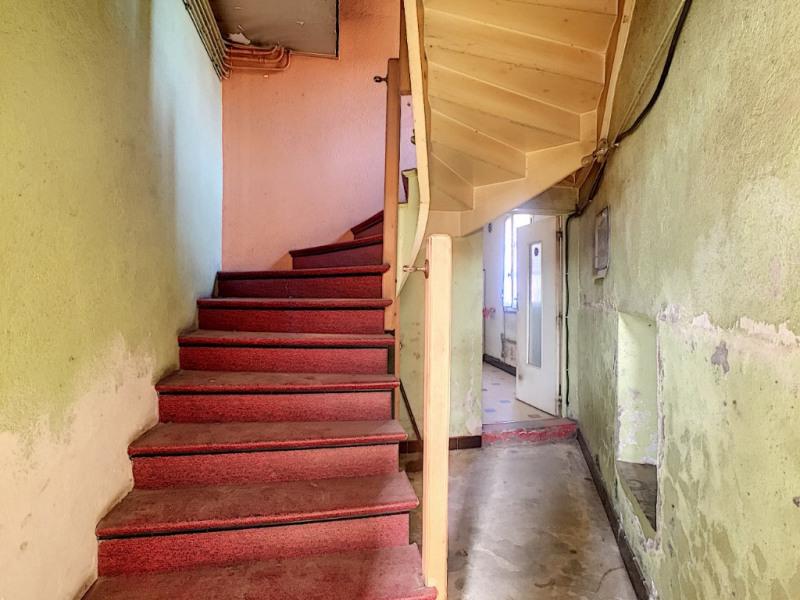 Vente maison / villa Reignat 65400€ - Photo 5