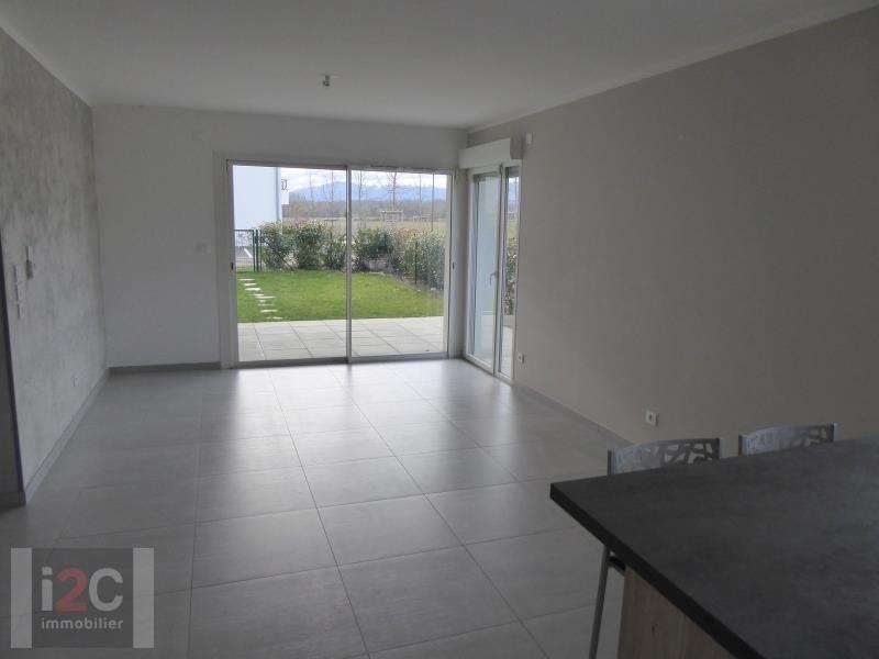 Venta  apartamento Prevessin-moens 380000€ - Fotografía 2