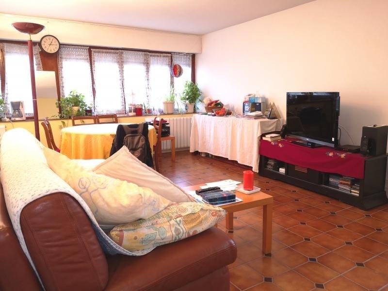 Revenda apartamento Evry 181000€ - Fotografia 2