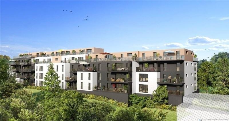 Vente appartement Nantes 471000€ - Photo 2