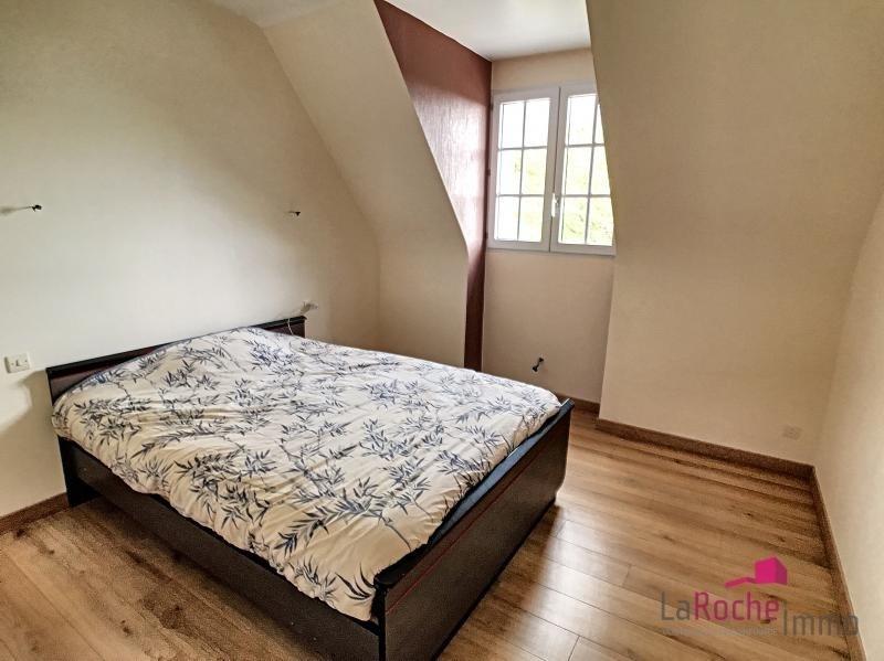 Vente maison / villa Ploudiry 178500€ - Photo 8