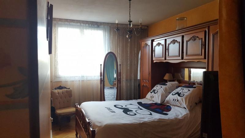 Продажa квартирa Villeurbanne 190000€ - Фото 3
