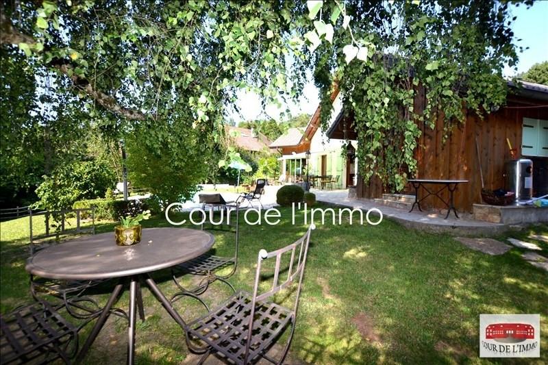 Vente de prestige maison / villa Fillinges 580000€ - Photo 10