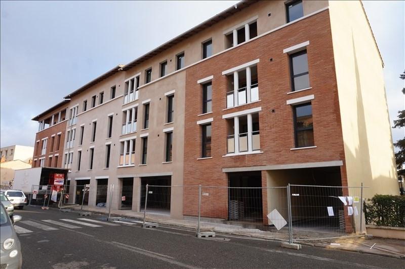 Vente appartement Castanet tolosan 206000€ - Photo 6