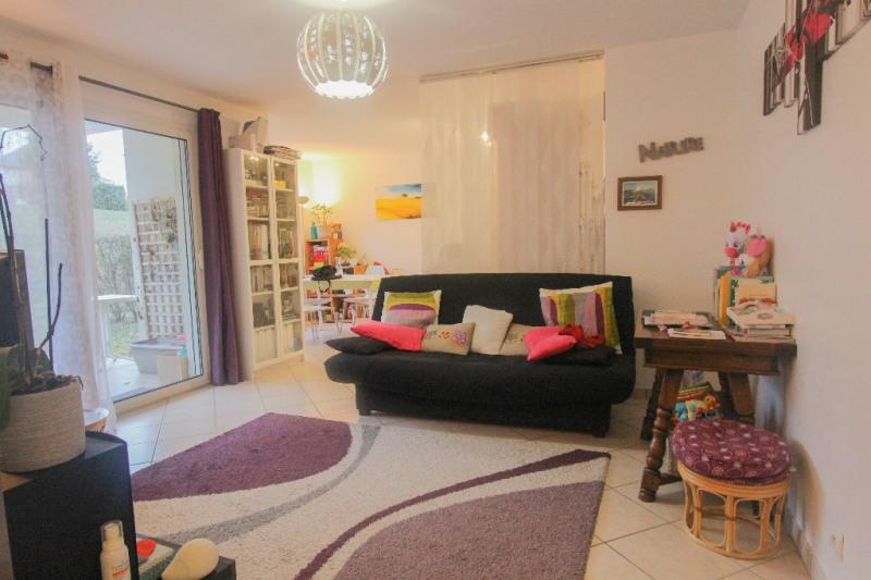 Vente appartement Jacob bellecombette 221000€ - Photo 4