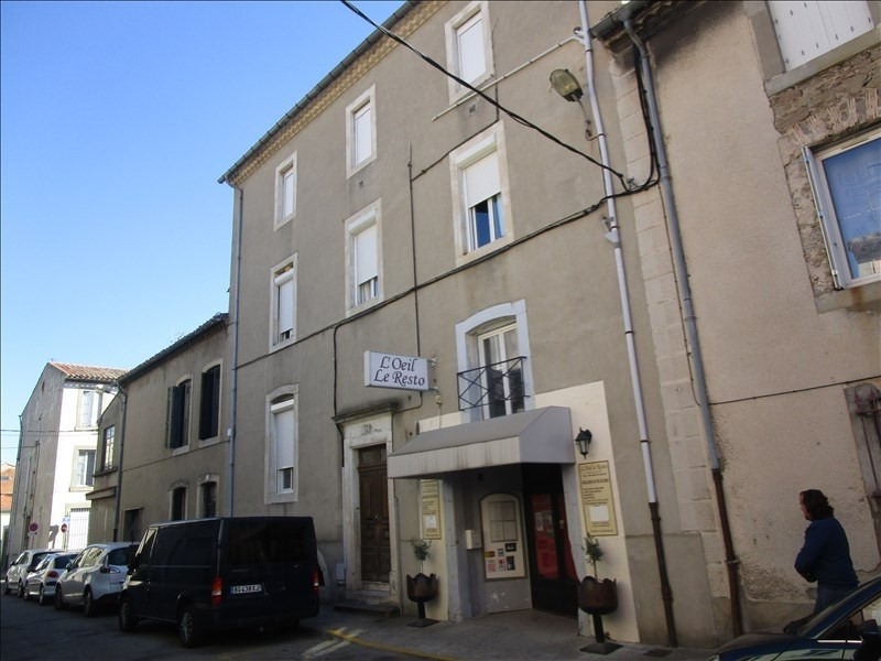Vente immeuble Carcassonne 370 000€ - Photo 7