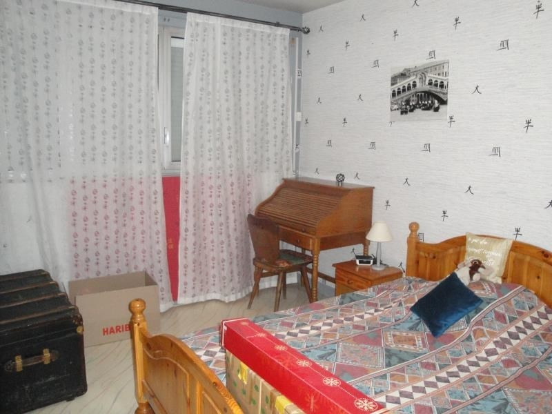 Sale apartment Montbeliard 124000€ - Picture 6