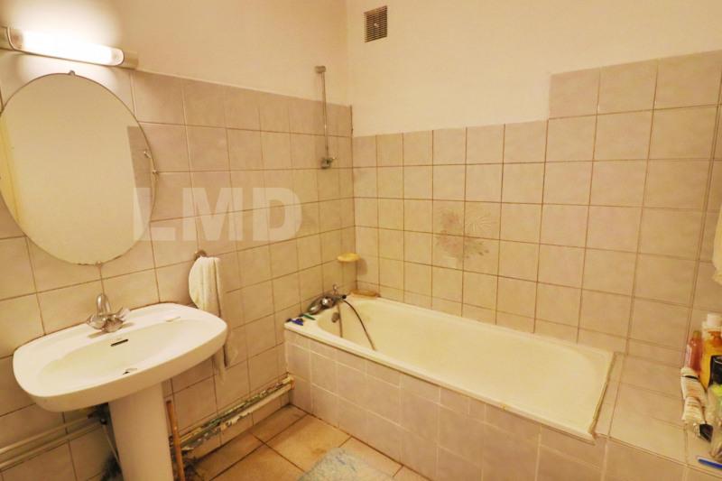 Vente appartement Sainte-marie 97000€ - Photo 8