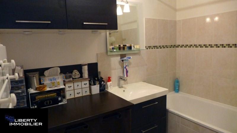 Revenda apartamento Trappes 183000€ - Fotografia 5