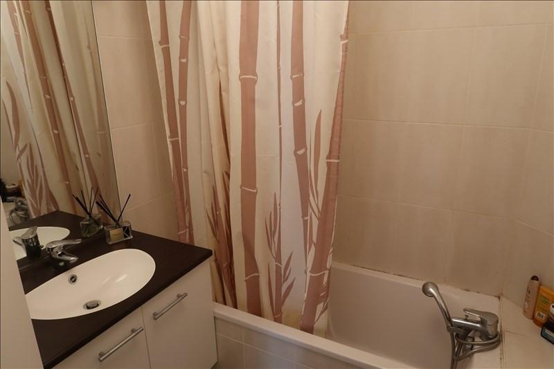 Location appartement Lyon 8ème 730€ CC - Photo 6