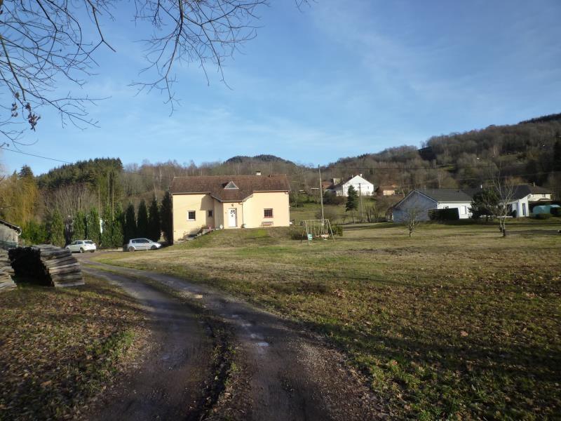 Vente maison / villa Le menil 201900€ - Photo 4