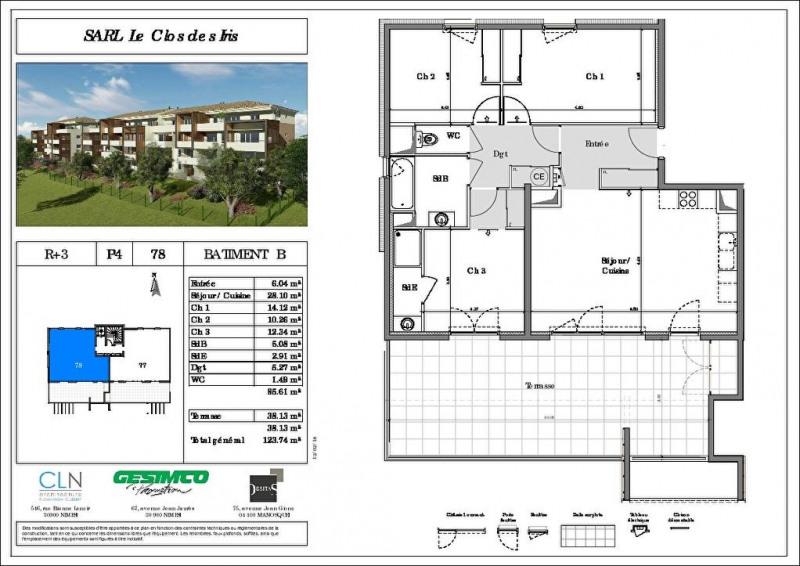 Produit d'investissement appartement Nimes 277000€ - Photo 2