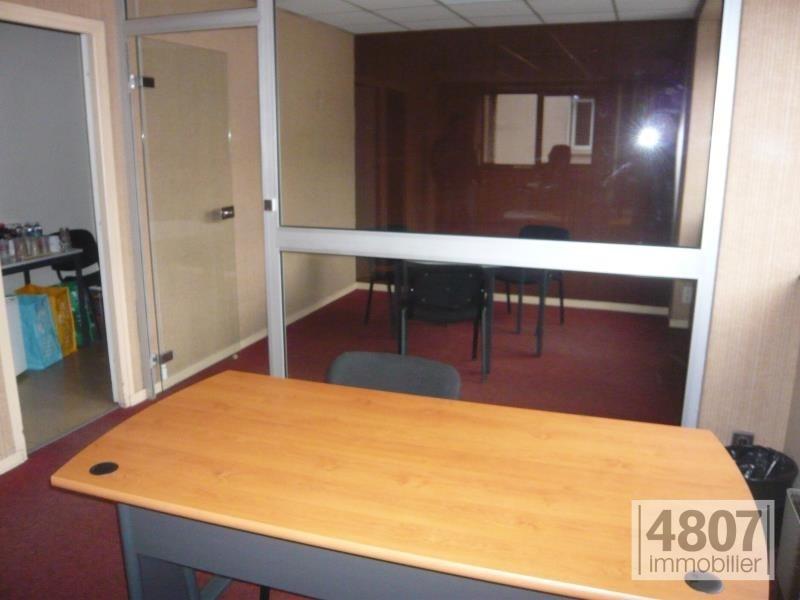 Location bureau Cluses 570€ HT/HC - Photo 1