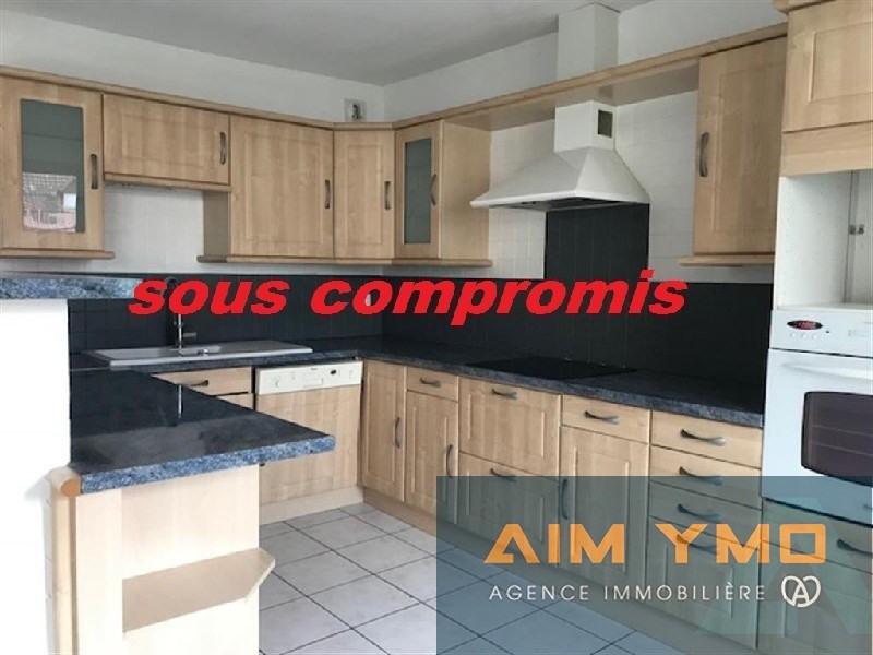 Продажa квартирa Colmar 129600€ - Фото 1