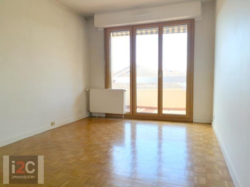 Vendita appartamento Ferney voltaire 298000€ - Fotografia 4